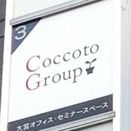 株式会社コッコト様 看板デザイン